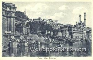 Benares, India Rama Ghat  Rama Ghat