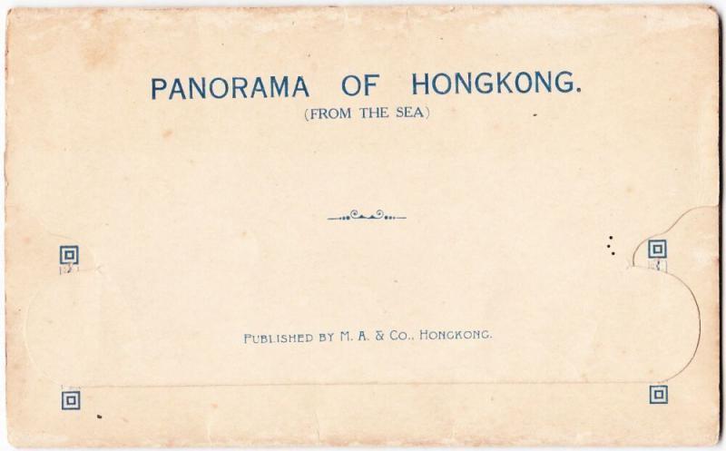 china, HONG KONG, Panorama from the Mountain 24 Inch Panorama Leporello (1899) 2
