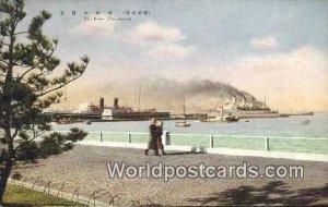 The Piers Yokohama Japan Unused