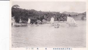 Sailboats & row boats , Japan , 1910s