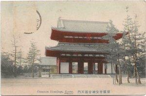 Japan Kyoto Otenmon Heanjingu 04.77
