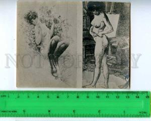 213327 nude girls collage russian photo miniature card