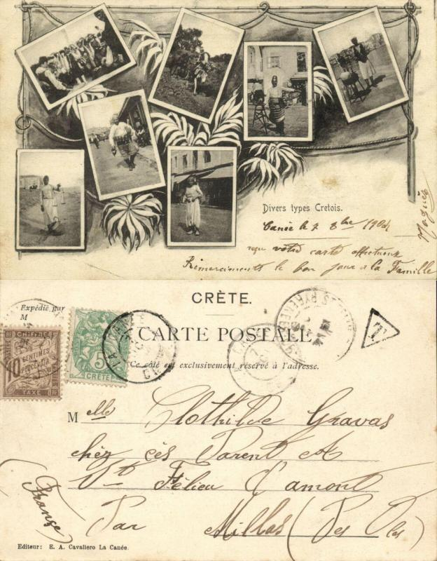 greece, CRETE, Various Types of Cretans (1904) Tax Stamp
