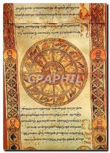 Postcard Modern Bari Exultet Rosa dei venti con Cristo che appare centro e ve...