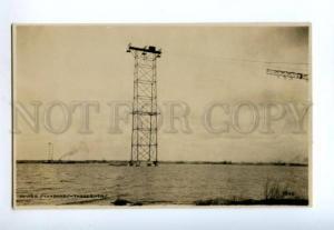 132949 CANADA Power standart three river OLD photo postcard