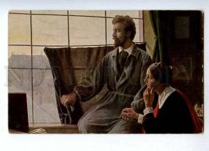 187798 First Morning NEW YEAR Painter by Carl THOMSEN Vintage
