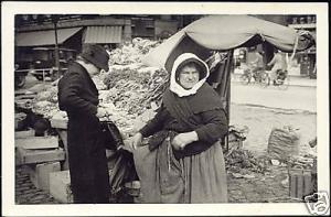 Scandinavian Market Woman Greengrocer Costumes 30s RPPC