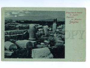 138219 NIGHT VIEW Turkey SMYRNA Smyrne Temple of Jupiter OLD