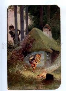 215935 Rumpelstilzchen GNOME Dwarf Vintage NOVITAS PC