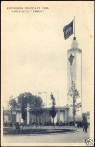 Exposition 1935, Belgium Brussels, Pavillon du BYRRH