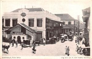 Soerabaja Indonesia, Republik Indonesia Pasar Gelap Soerabaja Pasar Gelap
