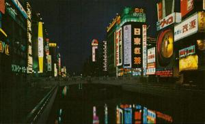Dotonbori night view Osaka Japan
