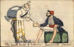Salonica Greece Lemonade Vendor Labor Hand Painted Art Old Postcard