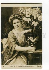 264453 Lady GEISHA w/ AZALEA Dragon by D'EPINAY vintage SALON