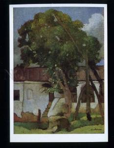 211042 ROMANIA Stefan Lukyan well in Breben old postcard