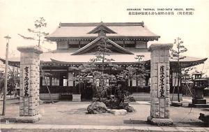 Japan Old Vintage Antique Post Card Hamawaki Thermal Sand Bath House Beppu Un...