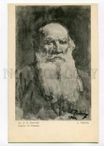 270218 RUSSIA REPIN Writer Lev TOLSTOY St.Eugenie Red Cross PC