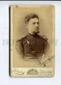 3060786 BULGARIA Sublieutenant Old CABINET PHOTO 1890