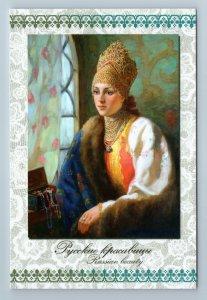 PRETTY GIRL Ethnic Folk Costume SABLE fur Beauty TYPES Russian New Postcard