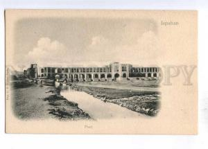 193071 IRAN Persia ISFAHAN Bridge Vintage undivided postcard