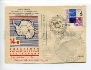 409289 USSR 1967 14th Soviet Antarctic Expedition Bellingshausen station