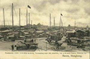 china, HONG KONG, Harbour Scene Postcard (1899) Rare Dutch Edition with Tea Ad