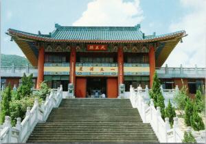 Hong Kong China Cheuk Lam Sim Yuen Buddhist Temple Greetings Unused Postcard F6