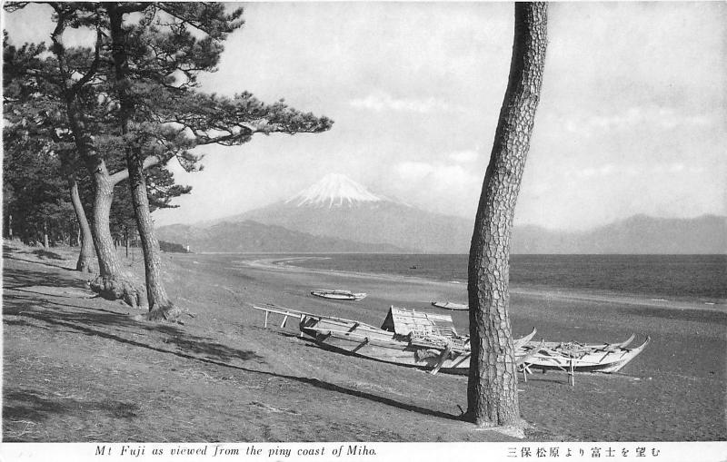 Japan~Mount Fuji from Miho Coast~Traditional Fishing Boat @ Beach~Pines~c1910 Pc