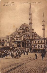 Turkey Istanbul - Constantinople - Mosquee Valide