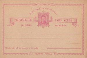 CABO VERDE . Portugal , 1890s ; Postal Card