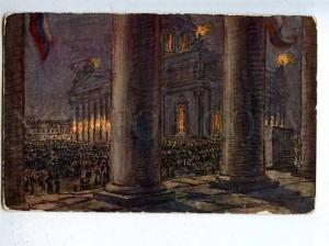 184419 RUSSIA OSTROUMOVA-LEBEDEVA St. Isaacs Cathedral # 5313