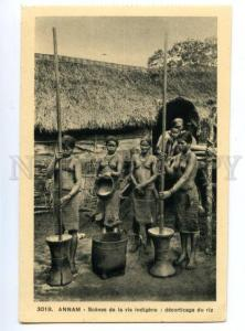 139792 Vietnam ANNAM rice milling Scenes nude girls Vintage PC