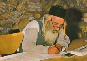 ISRAEL, 50-70s; A Scribe writing on goat skin the Holy Scrolls of the Law