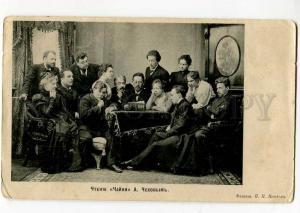 260697 MEYERHOLD CHEKHOV Russia Theatre ACTORS SEAGULL vintage
