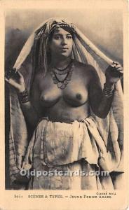Arab Nude Postcard Jeune Femme Arabe Unused