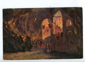190227 Jerusalem CHAPEL Vintage Colorful postcard
