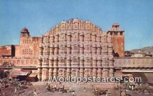 Jaipur, India Hawa Mahal Jaipur Hawa Mahal