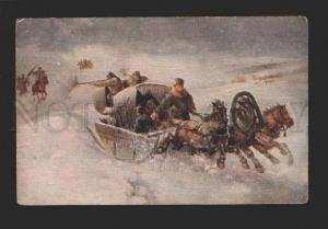 078789 Attack on POST carriage w/ HORSE vintage RUSSIAN PC