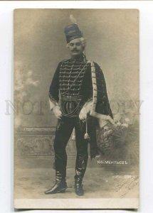 257859 KLEMENTYEV Russia OPERA Singer TENOR Role vintage PHOTO