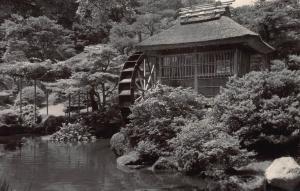 Fujiya Hotel, Japan, Early Real Photo Postcard, Unused