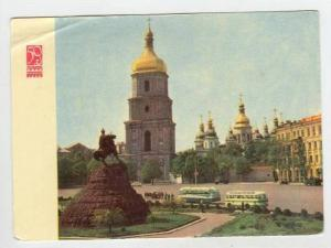 Kiev, Ukrane, 50-60s,