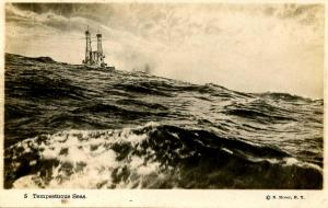 USS Vermont, 1916, Tempestuous Seas - RPPC   Military