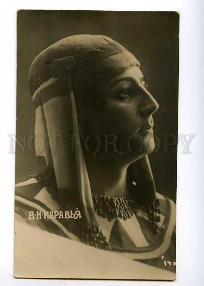 127065 KARAVIA Russian OPERA Singer old PHOTO Red Cross RARE