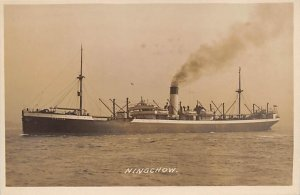 Ningchow Blue Funnel Line Ship Unused