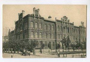 287348 RUSSIA Rostov-on-Don Commercial School Vintage Sherer & Nabgoltz postcard