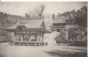 Japan Postcard - View of Japan - Ref 5388A