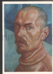 118469 Self-Portrait PETROV-VODKIN Russian PAINTER Artist old