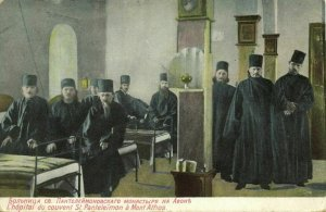 greece, MOUNT ATHOS Άθως, St. Panteleimon Couvent, Monastery Hospital (1910s)