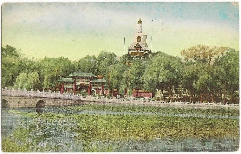 China Peking Chinese Temple early color postcard