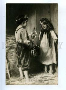 215111 RUSSIA Rural Type Kids First Gift by LEMOKH vintage PC